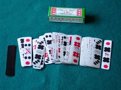 domino-kartak